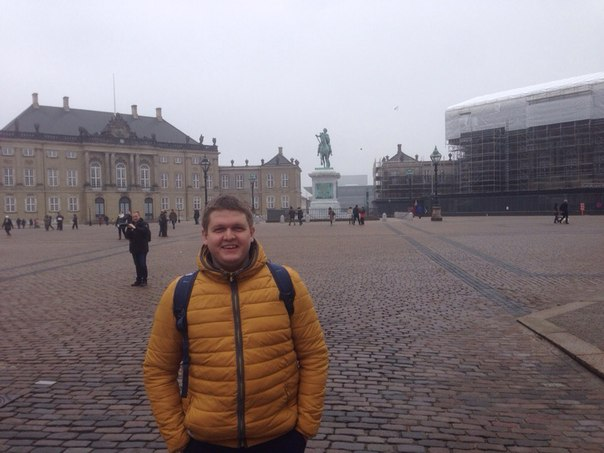 Площадь возле королевского Дворца и Парламента