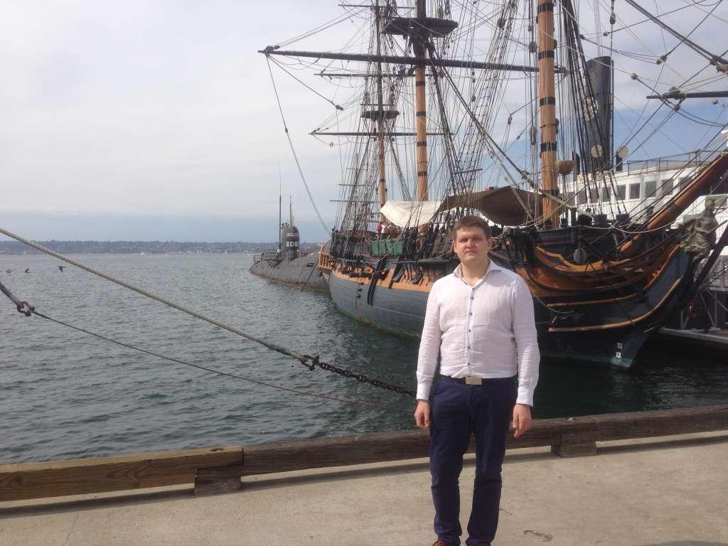 Морской музей.