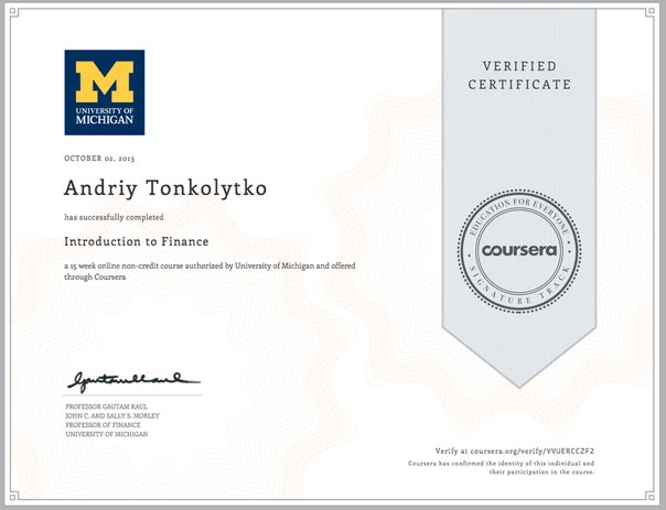Сертификат об успешном завершении курса по финансам в Ross Business School в University of Michigan.