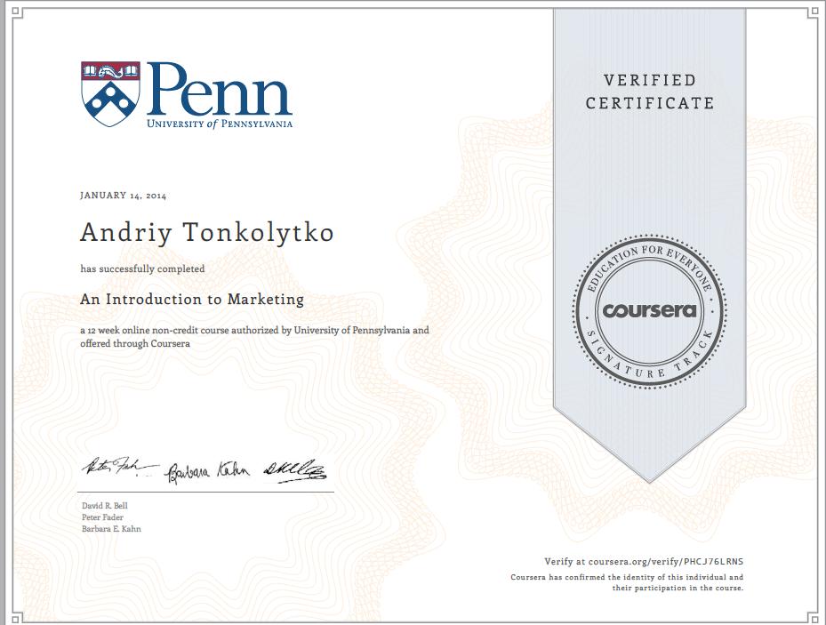 Сертификат об успешном окончании курса по Маркетингу от Wharton School of Business, University of Pennsylvania.