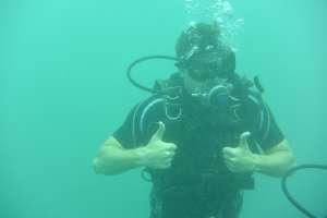 На глубине 30 метров.