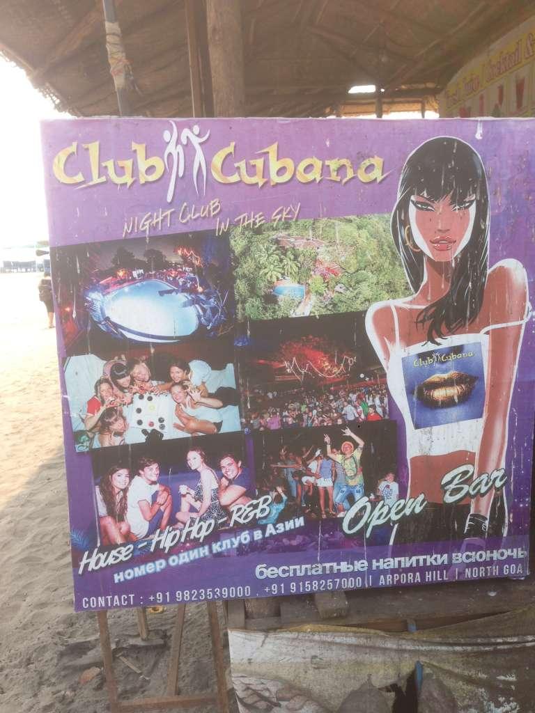 Реклама одного из ночных клубов.