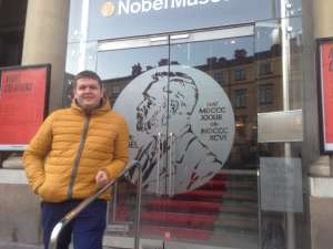 Музей Нобилеивской Премии